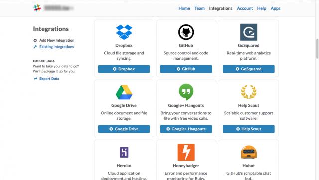 Slack 與其他服務串接