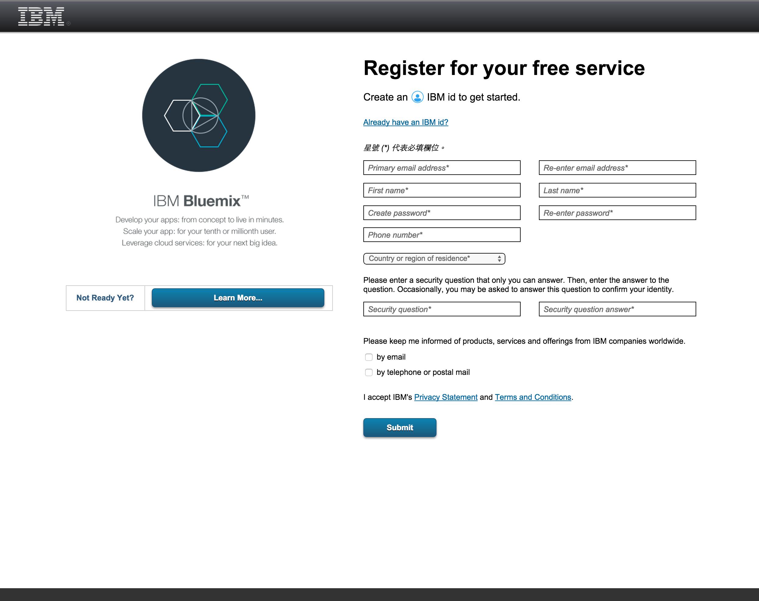 IBM Bluemix 試用註冊